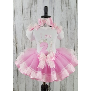 Pink & White Lace Personalized Birthday Princess Ribbon & Lace Tutu 3 Piece Set