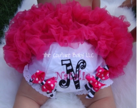 Zebra Applique Diaper Cover