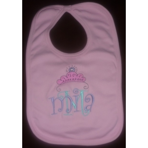 Princess Monogram Bib