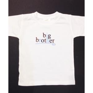 Big Brother Custom Shirt