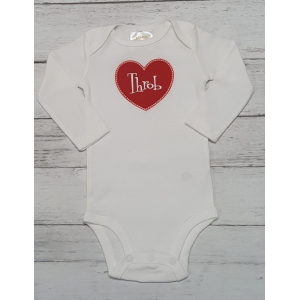"Valentine's Day Boy's ""Heart"" Throb Onesie or Shirt"
